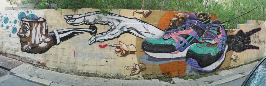 Pipe Street Art, MAUS Project SOHO, Street Art Malaga Lagunillas